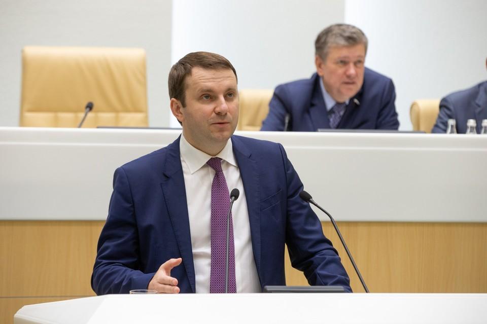 Орешкин договорился с руководством ВЭФ
