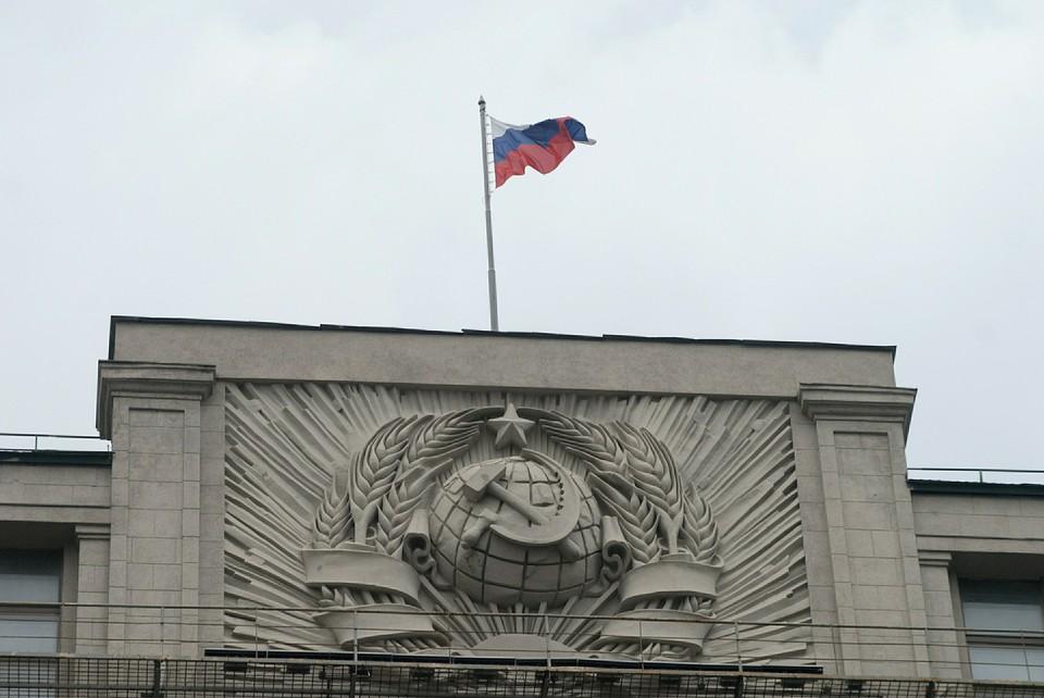 Государственная дума одобрила смягчение наказания за экстремизм в сети