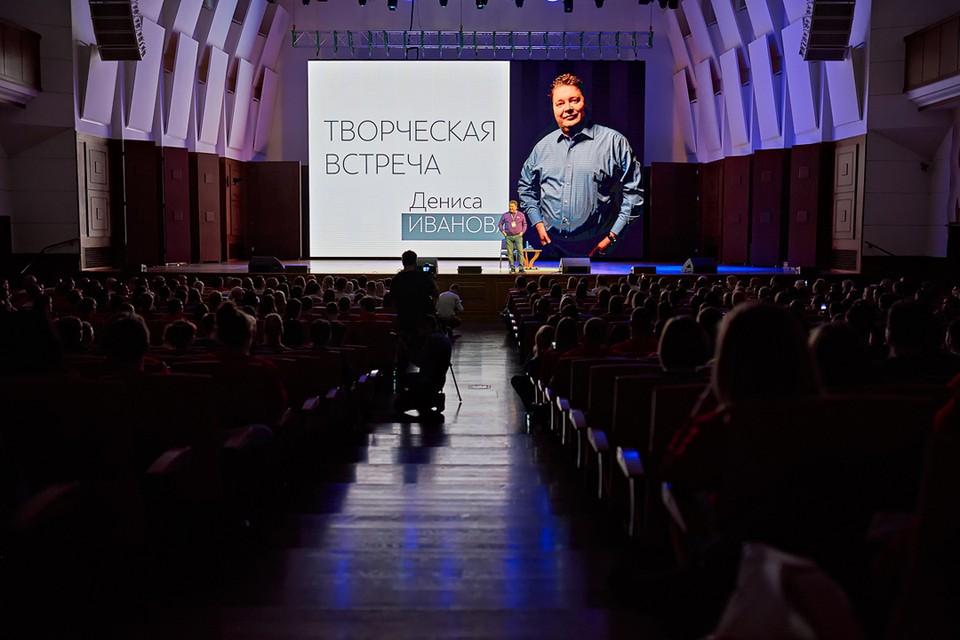 Денис Иванов провел творческую встречу для сотрудников своих ресторанов.