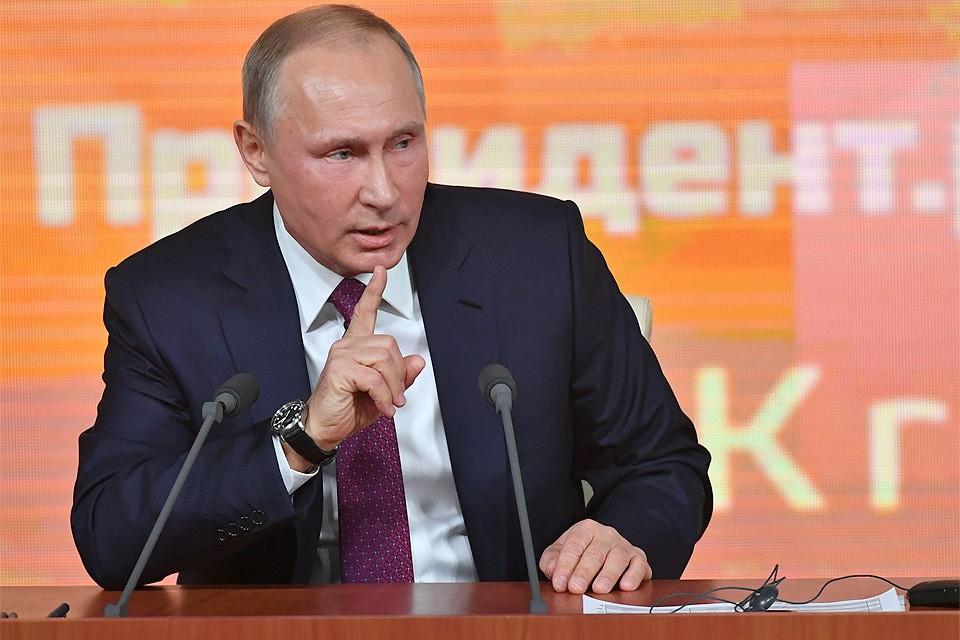 Президент России Владимир Путин во время итоговой годовой пресс-конференции.