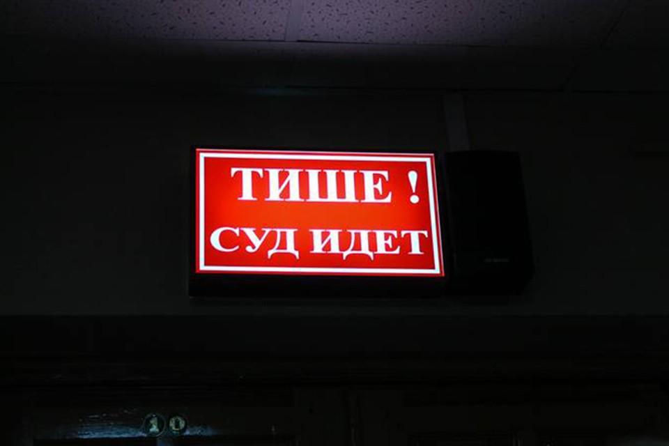 В Витебске осудили женщину, которая заказала убийство мужа, и ее приятеля, согласившегося на роль киллера.