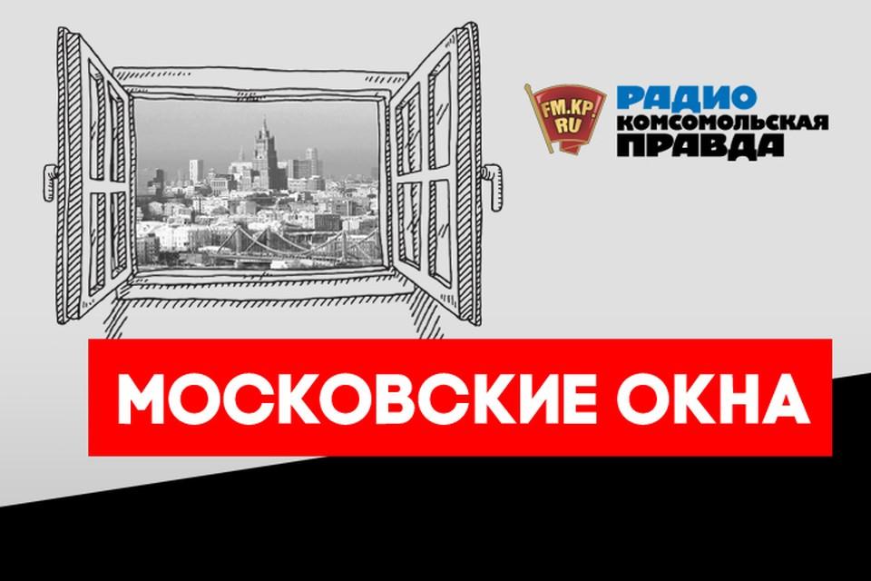 Разгрузят ли Москву новые правила для автомобилистов?