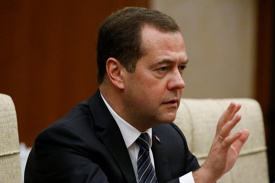 Дмитрий Медведев подписал документы по маркировке товаров