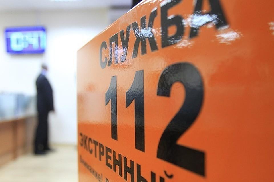 Московский кредитный банк оформить кредит онлайн