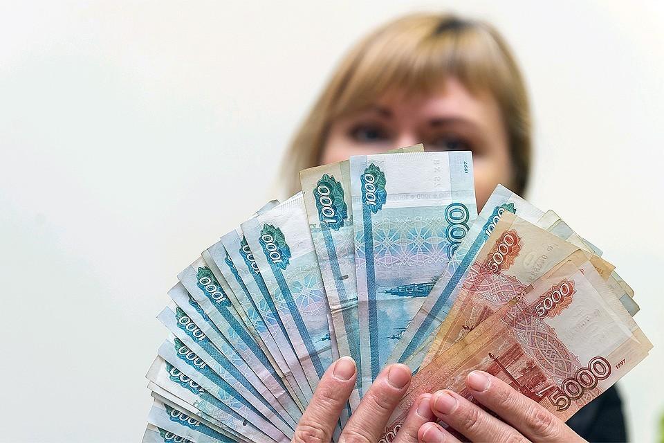 Эксперты назвали самые выгодные инвестиции уходящего года