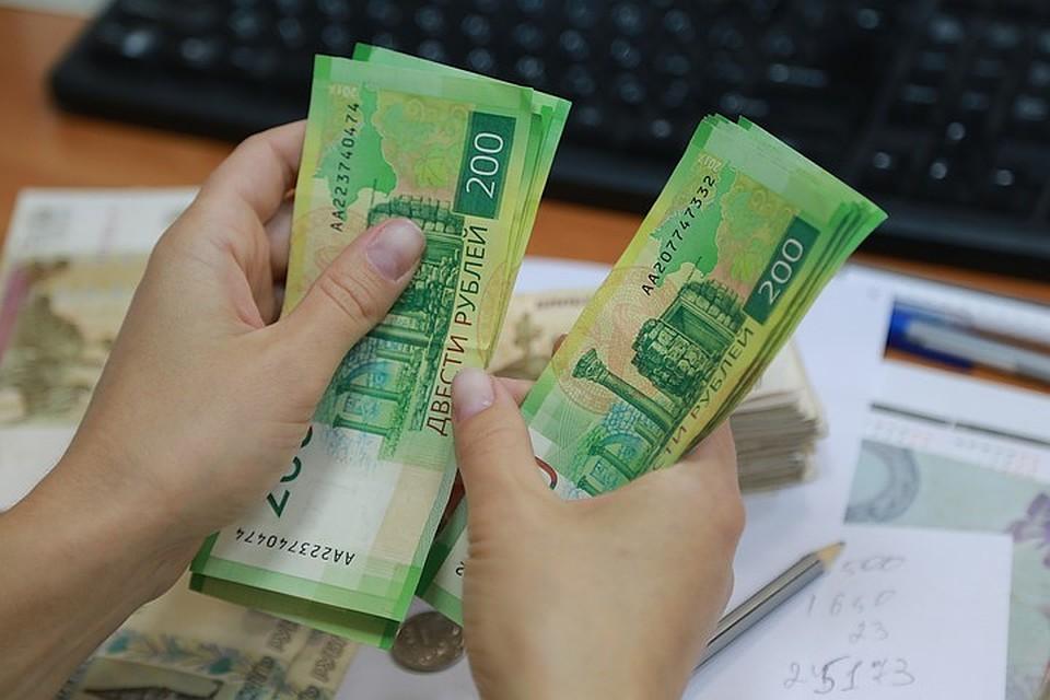 подобрать кредит наличными без поручителей