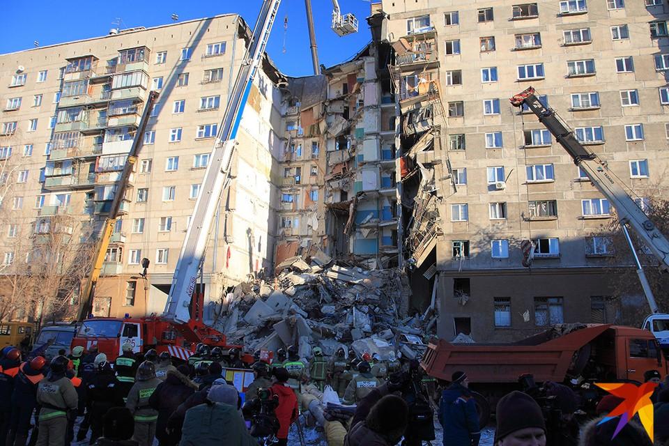Взрыв прогремел утром 31 декабря