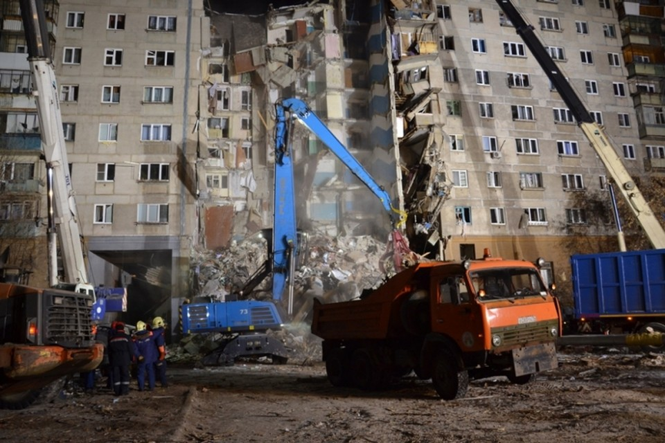В Магнитгорске продолжается опознание тел погибших. Фото: ГУ МЧС по Челябинской области