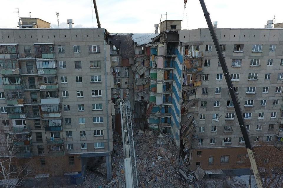Картинки по запросу Взрыв Магнитогорск