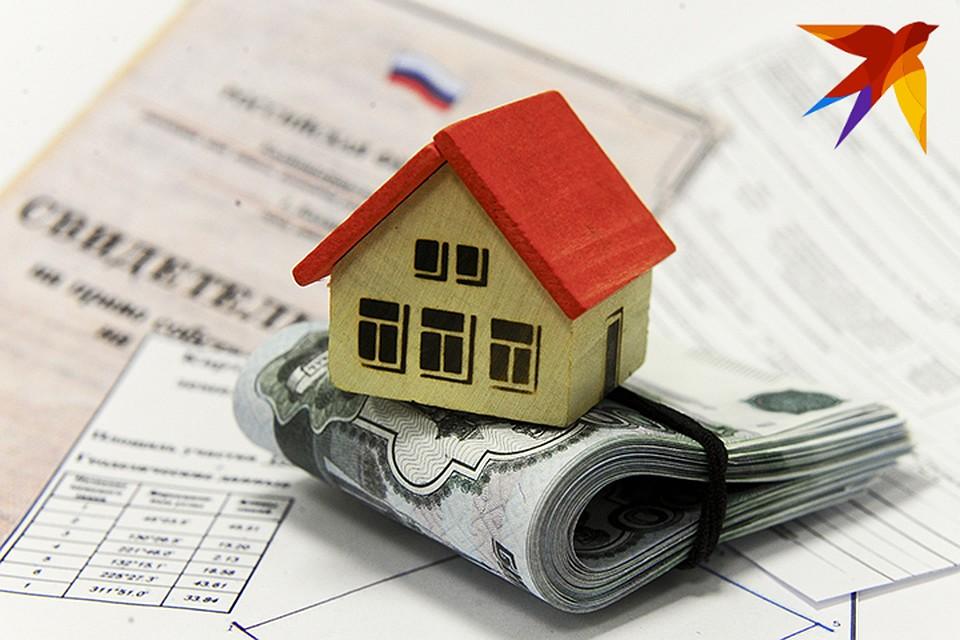 банк открытие кредитный калькулятор потребительский кредит пенсионерам