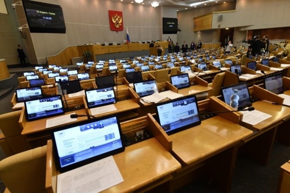 Госдума не видит оснований для возвращения России в ПАСЕ