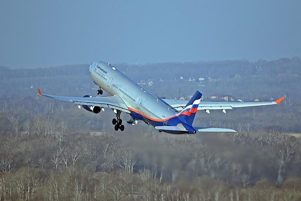 Аэрофлот запустил продажу льготных билетов — Льготы всем 99