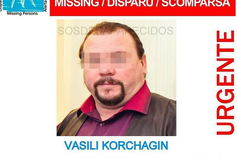 Ориентировка на имя Корчагина с фотографией человека, очень похожего на Василия Корчагина из Красноярска. Фото: sosdesaparecidos.es