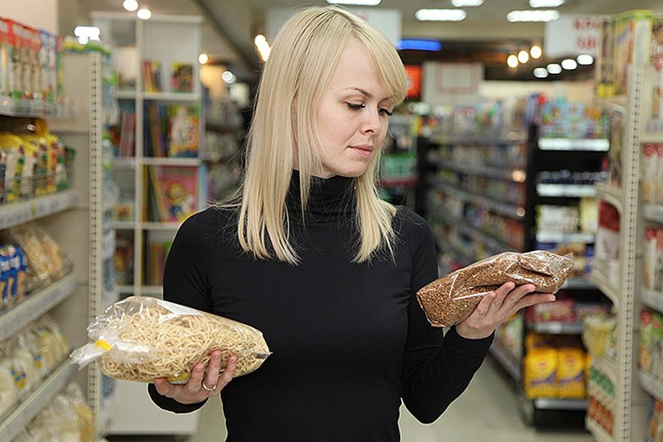 Почему цена на одни и те же продукты в магазине может отличаться в шесть раз
