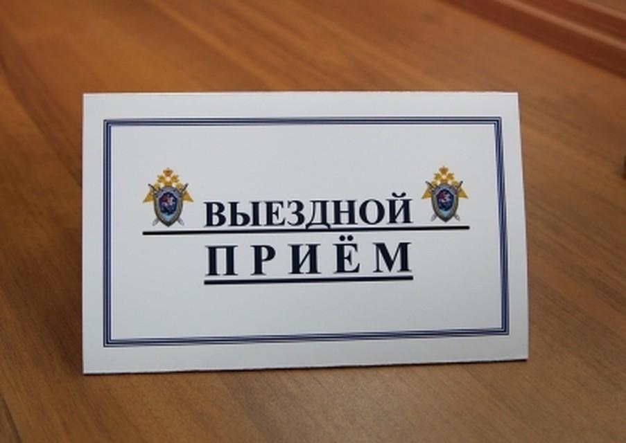 05665bd2b173 Руководитель воронежского СУ СК проведет прием в Новой Усмани