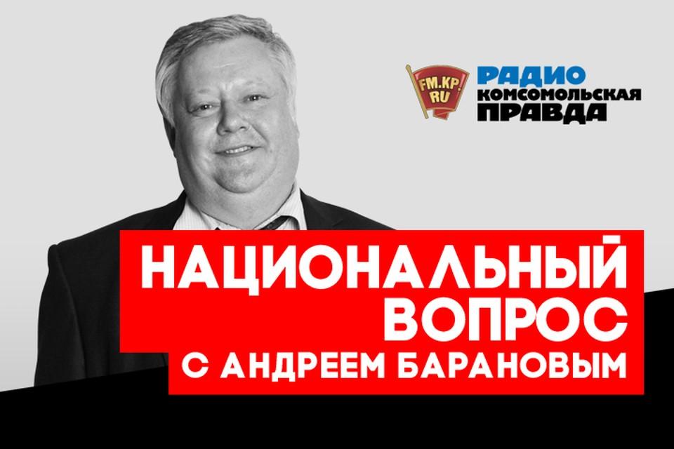 Дрейфует ли Белоруссия на запад