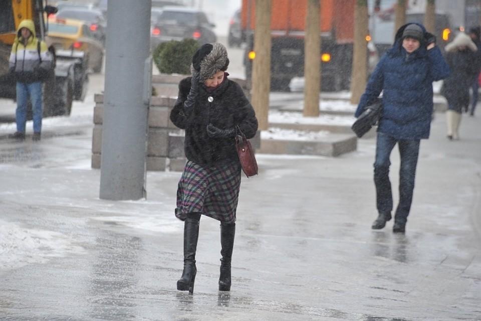 На центральную Россию надвигается циклон, который принесет с собой ветер, ледяной дождь и резкие перепады температур