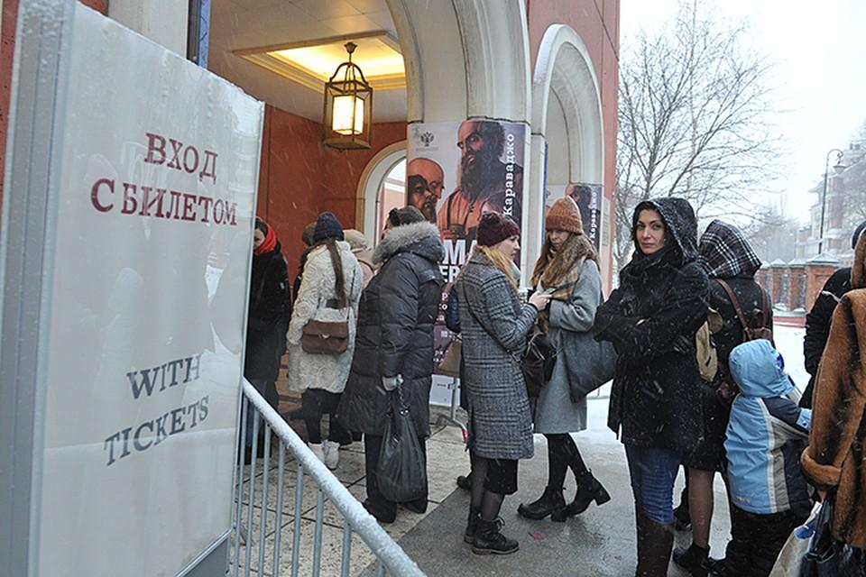 Музейщики извинились перед посетительницами и пообещали им абонементы на свободное посещение музея