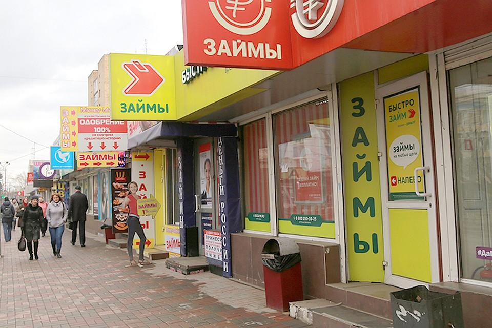 Кредит онлайн сбербанк в курагино потребительский кредит новосибирск онлайн заявка