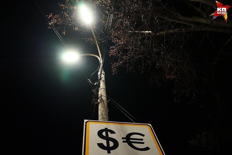 В Орле до конца недели заменят светильники на Тургеневском и Герценском мостах