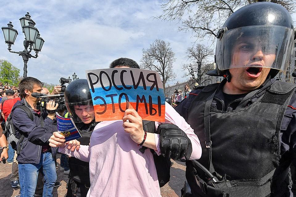 На митинге оппозиционеров в центре Москвы, март 2018 года.