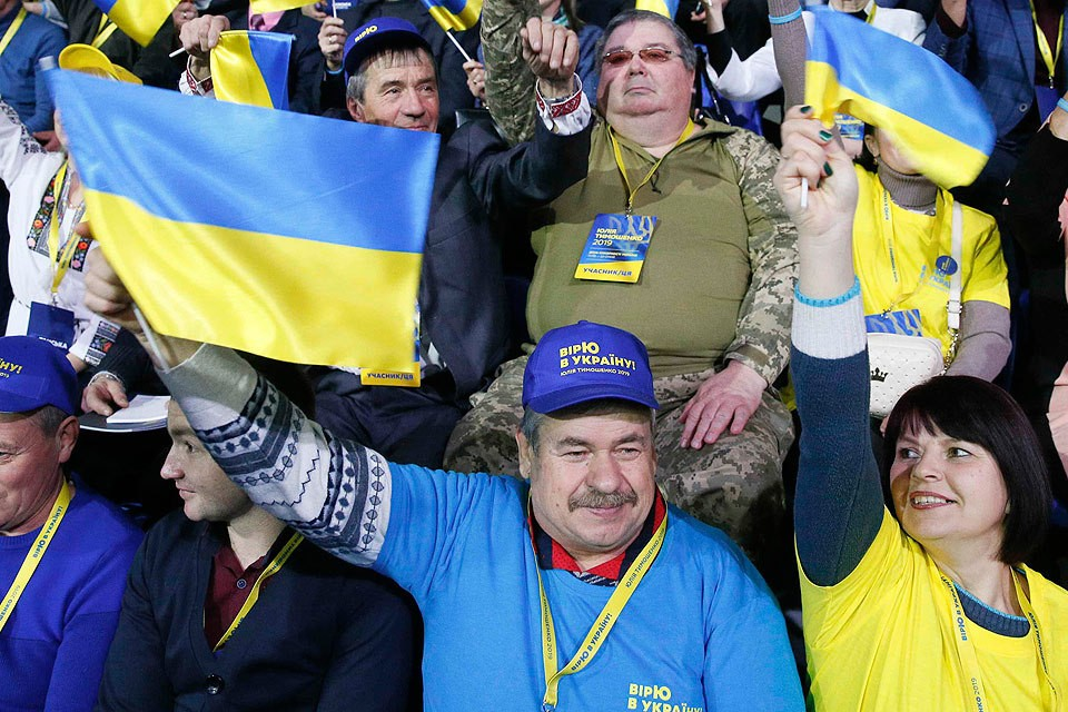 "На предвыборном съезде партии ""Батькивщина""."