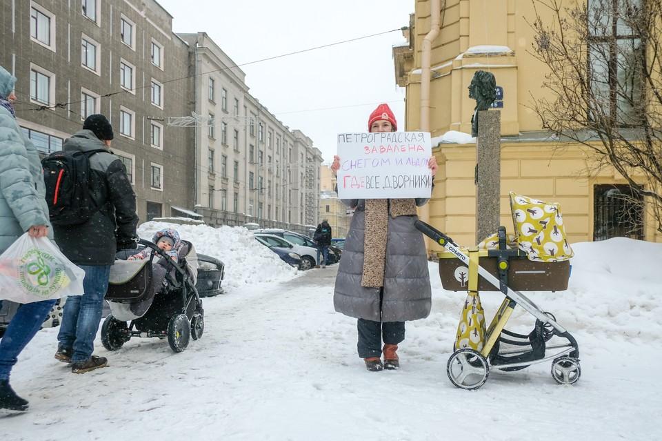 Жители Петроградского района устроили пикет у администрации.