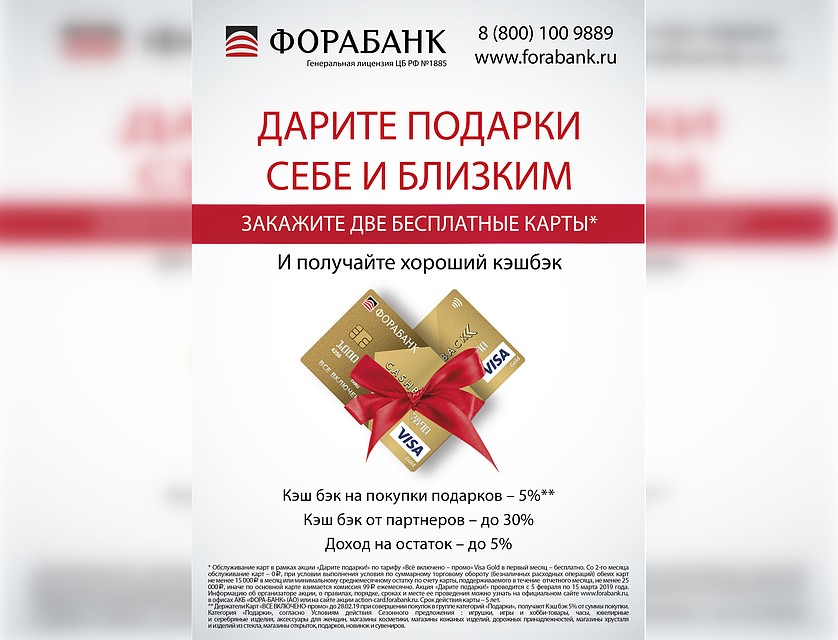 Банк Югра открыл Деловой дворец — Газета Труд 131
