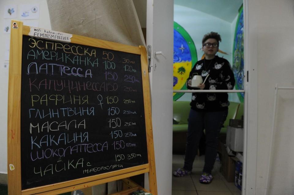 В Петербурге открылся коворкинг для женщин. А меню - латесса и глитвиня.