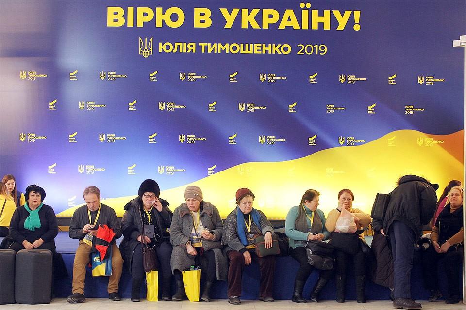 На предвыборном съезде Юлии Тимошенко.