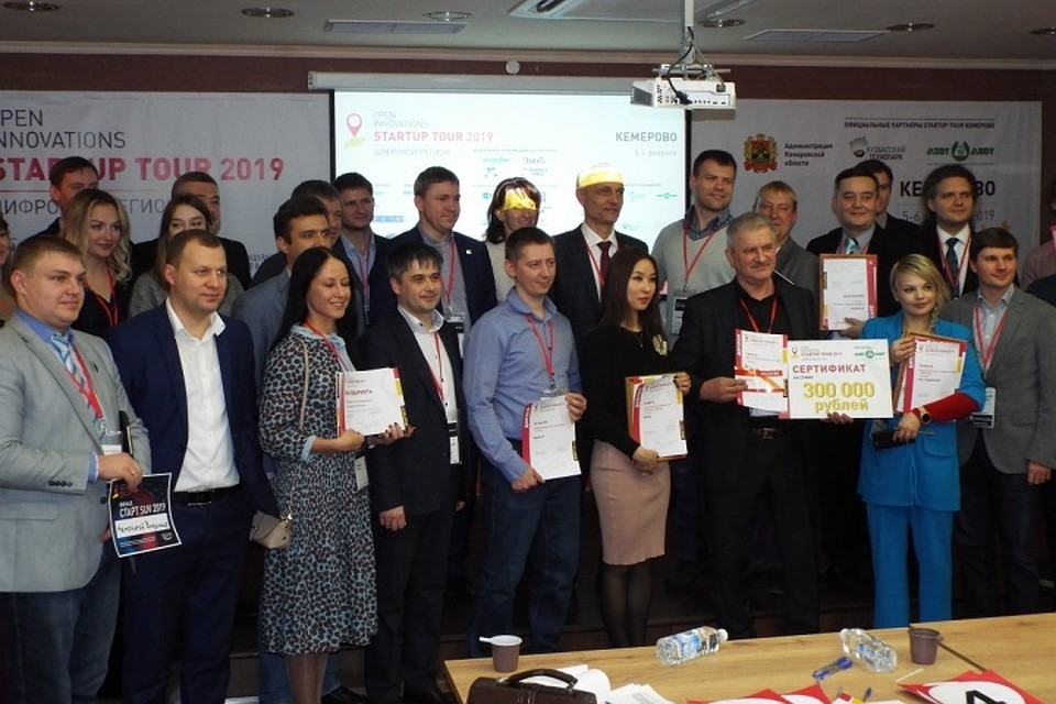 Кемерово открыл Open Innovations Startup Tour'19.
