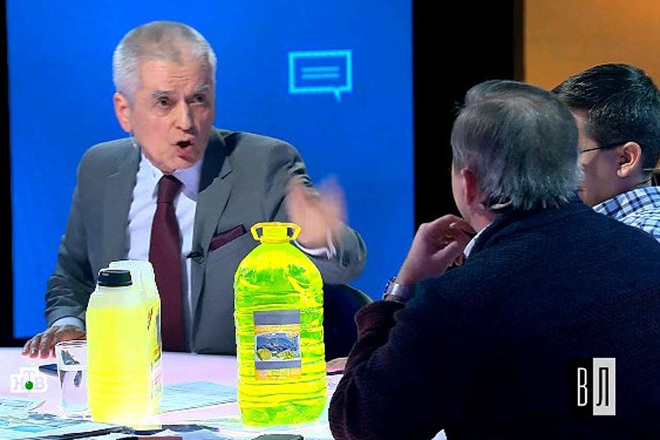 Геннадий Онищенко вышел из себя в студии НТВ. Фото: кадр из телешоу