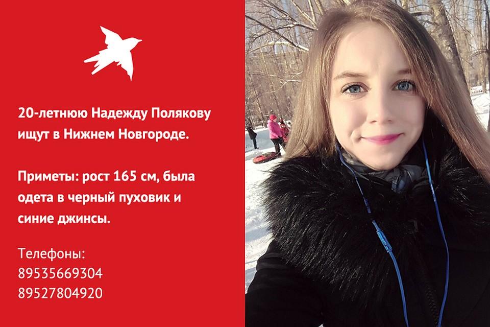 devushka-po-vizovu-yulya-nizhniy-novgorod-bolero-mozhno-kameru-zadnego-vida-podklyuchenie