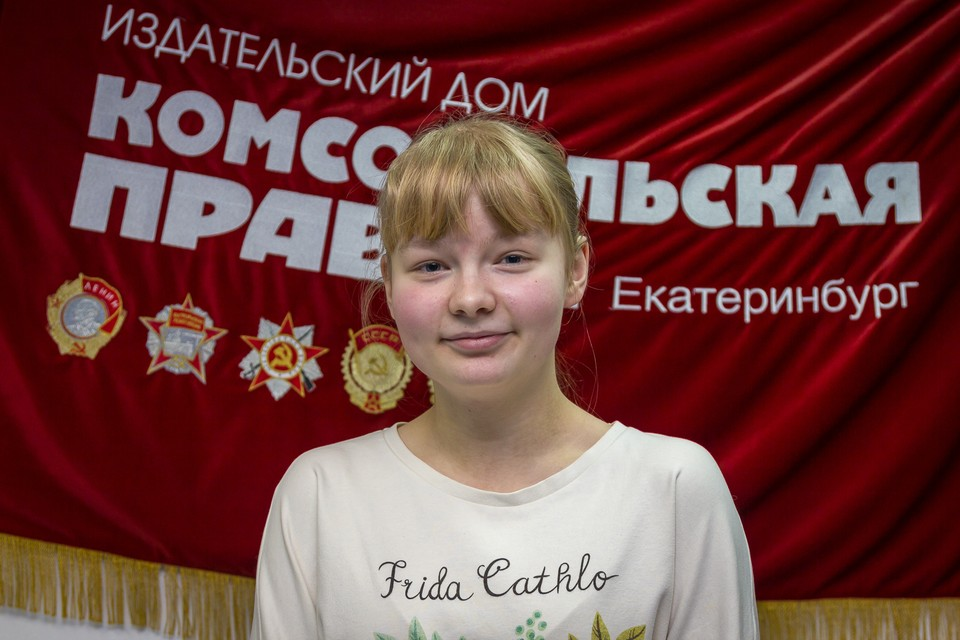 Дарья Камещикова, школьница