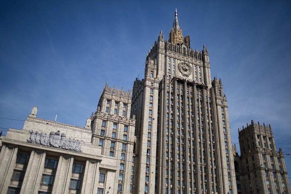 МИД РФ заявил, что США отсекли все пути рационального решения кризиса с ДРСМД
