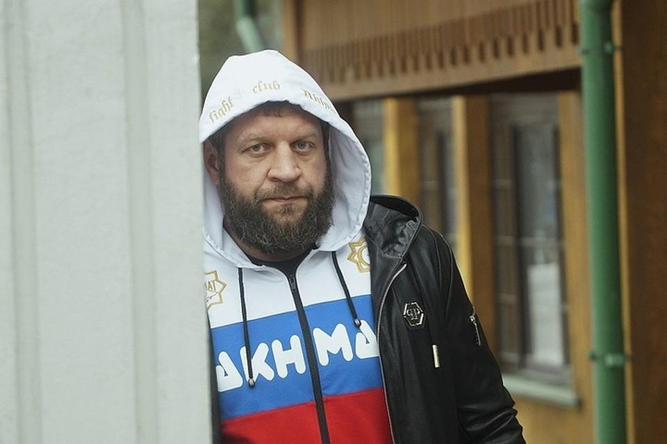 Александр Емельяненко извинился в суде за свое поведение