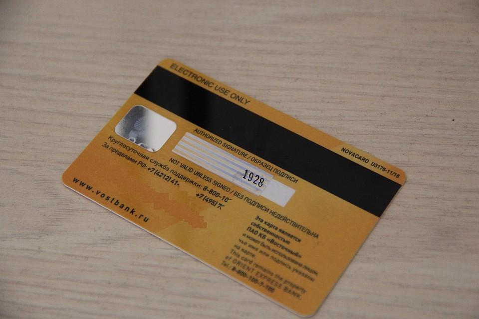 Лже-банкиры списали деньги с карты жительницы Воронежа 695ebf39abce3