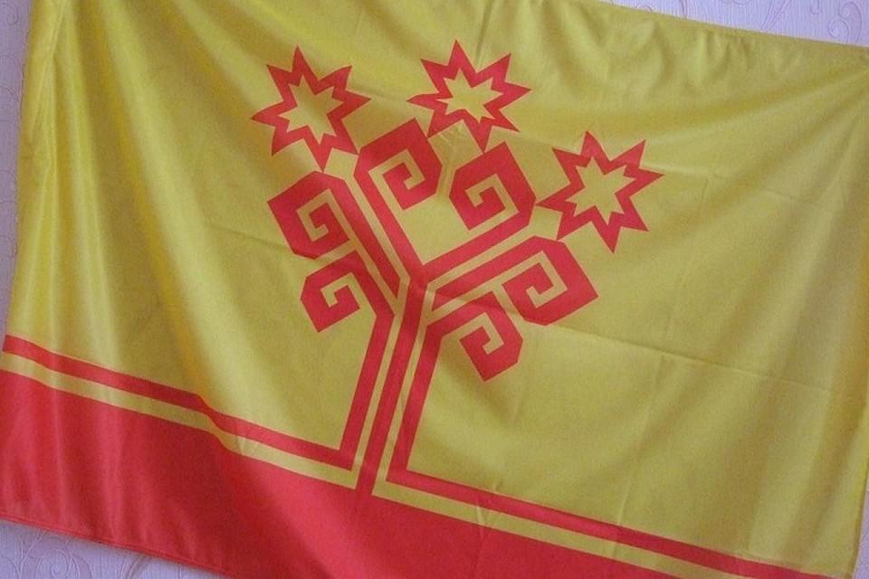 картинки флага чебоксары