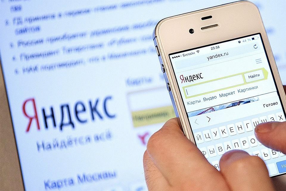 910a2cbc9de6b Яндекс.Кассы: Россияне все чаще используют мессенджеры как каналы продаж