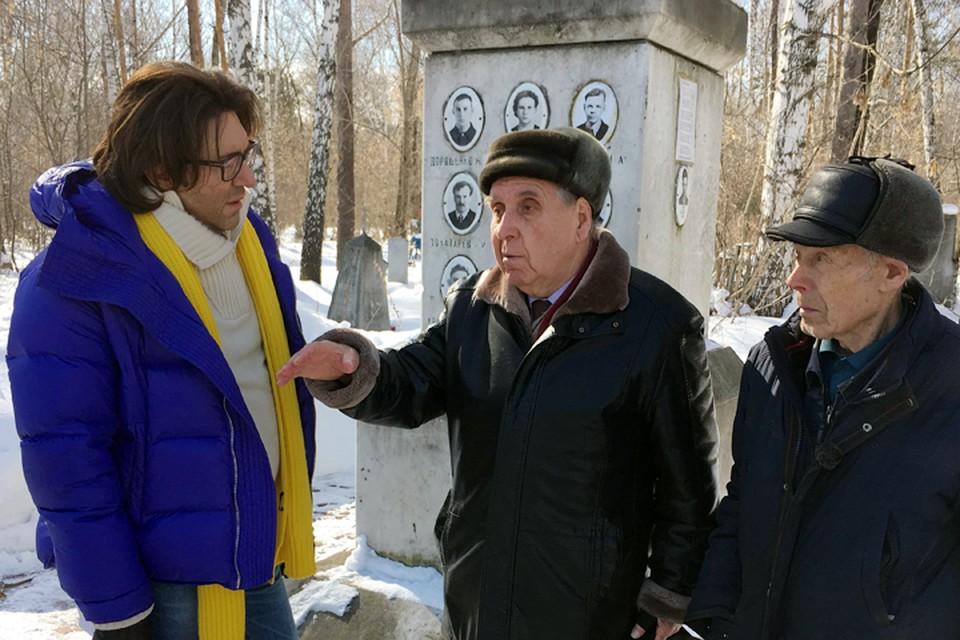 Перевал Дятлова: В Екатеринбурге Андрей Малахов посетил мемориал погибших туристов