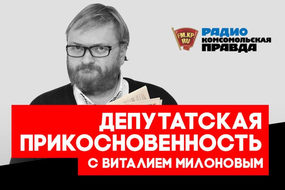 Депутатская прикосновенность : Макаревич осудил своих фанатов за Крым