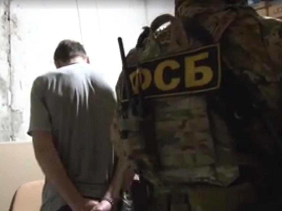 Фото: скриншот с оперативного видео ФСБ