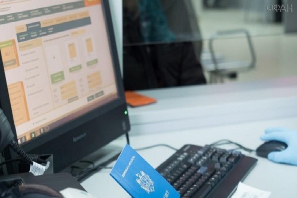 Миграционные службы отнимают у бывших наших соотечественников гражданство из-за «паспортов с нарушениями» (Фото: mc.mos.ru).