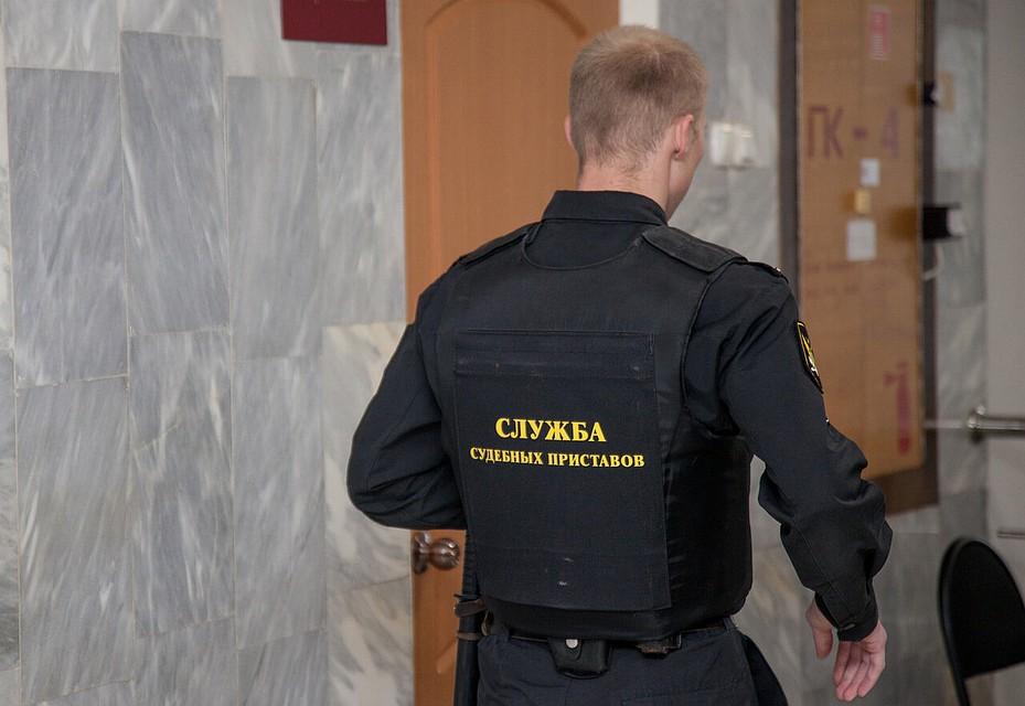 Долг приставы чайковский судебные приставы имеют право арестовать кредитные счета