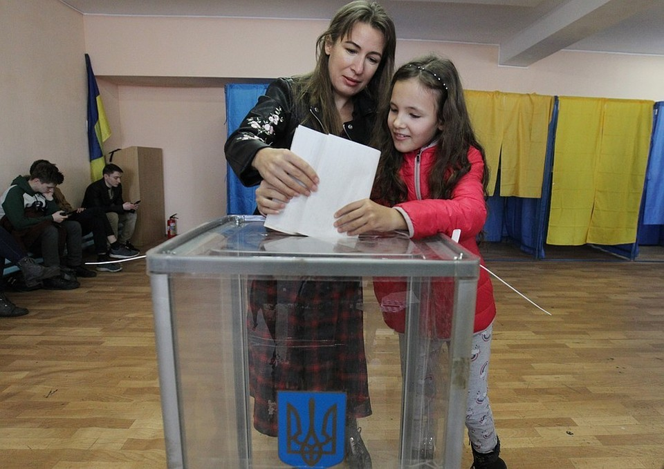 Глава Центральной избирательной комиссии Украины Татьяна Слипачук назвала прошедшие выборы президента Украины состоявшимися.