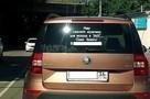 Жительница Воронежа нашла мужа по объявлению на стекле автомобиля