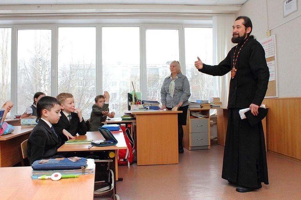 Духовные наставники могут провести урок для детей по заявке классного руководителя/ФОТО: гимназия38.рф