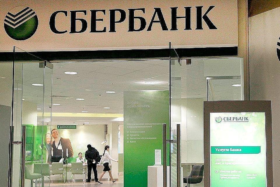 Клиенты Сбербанка жалуются на сбои в работе онлайн-сервиса банка