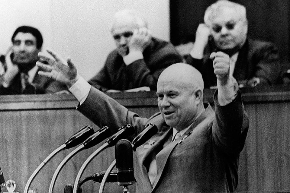 15-го апреля - 125 лет со дня рождения Никиты Хрущева