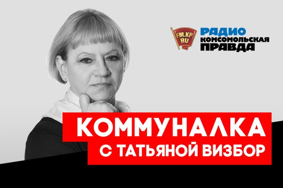 В гостях у Татьяны Визбор российская эстрадная и оперная певица Маргарита Суханкина